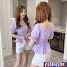 中大尺碼紫色上衣女2020新款夏季氣質顯瘦方領少女泡泡袖香芋紫雪紡衫 百分百