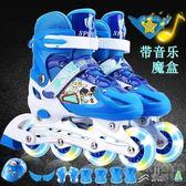 溜冰鞋 初學者溜冰鞋兒童全套裝男女旱冰輪滑鞋直排輪3-4-5-6-8-10-12歲 京都3CYJT