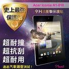 Moxbii Acer Iconia A1-810 太空盾 9H 抗衝擊 抗刮 疏油疏水 螢幕保護貼