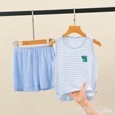 兒童睡衣夏季冰絲薄款男童莫代爾大童家居服寶寶男孩背心短褲套裝 格蘭小舖