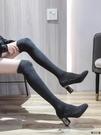 及膝靴女膝上靴 長靴女過膝2021春秋新款彈力絲襪靴粗跟秋季秋冬高跟高筒靴小個子 秋冬上新