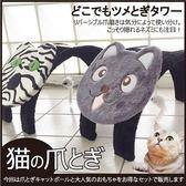 *WANG*活動出清【含運】寵喵樂-貓臉拱型抓板(YS87244灰貓 / YS87245黑白貓)兩色可選