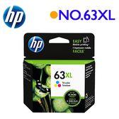HP NO.63XL/F6U63AA 原廠高容量墨水匣 (彩)