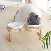 寵物飯碗 貓碗高腳貓咪喂食碗保護頸椎斜口狗碗可愛貓盆雙碗陶瓷飲水寵物【快速出貨八折下殺】
