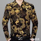 中大尺碼長袖襯衫男 秋季中年男士長袖襯衫印花桑蠶絲長袖 nm10198【VIKI菈菈】