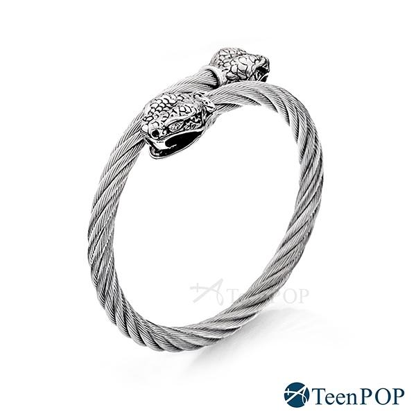 手環 ATeenPOP 西德鋼 白鋼 猛獸使者 蛇 男手環