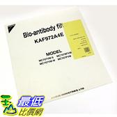 [東京直購] DAIKIN 生化抗體濾紙 KAF979B4 相容:MC757SC/MC80U_ff01