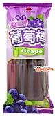 【吉嘉食品】崑崎 葡萄風味棒 每包680毫升(8支),冰棒 [#1]{5120111}
