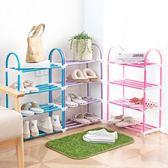 彩色簡易組裝鞋架多層鞋子收納架家用DIY塑料置物架鞋架子HM 時尚潮流