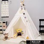 兒童帳篷 INS風兒童室內帳篷男孩游戲屋印第安玩具小房子女孩寶寶公主家用【快速出貨】