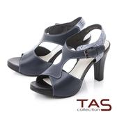 TAS羊皮拼接花紋繞帶高跟涼鞋-沉穩藍