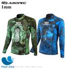 AROPEC 1mm N/L 迷彩打獵潛水長袖防寒Lycra上衣 (迷彩藍/迷彩綠)