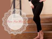 【大盤大】 (W328) 澳洲美麗諾 女 防縮 黑色 純羊毛衛生褲 內搭褲 七分褲 發熱褲【XL號斷貨】