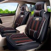 五座轎車汽車座套SUV新款亞麻全包圍坐墊夏季專用座椅套四季通用 熊貓本