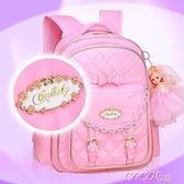 書包 小學生書包4-6年級女童背包1-3年級女孩公主 coco衣巷