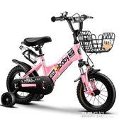 兒童自行車2-3-4-6-7-8-9-10歲男女寶寶童車18寸小孩腳踏車 露露日記