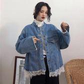 牛仔外套 春季韓版女裝學生寬鬆百搭蕾絲花邊拼接牛仔衣外套上衣夾克衫 愛丫愛丫