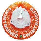 德國FREDS SWIMTRAINER Classic學習游泳圈/幼兒泳圈-橘(2-6歲)