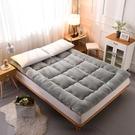 床墊冬季保暖墊被超軟床褥子夾棉墊背被褥鋪底【英賽德3C數碼館】