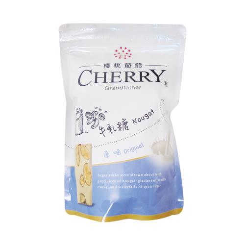 櫻桃爺爺牛軋糖-原味150g【愛買】