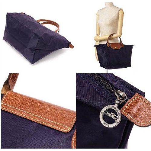 Longchamp 法國經典摺疊水餃包(M短把/藍莓紫)