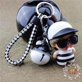 一件免運-鑰匙圈可愛卡通蒙奇奇鑰匙鍊正韓情侶鑰匙扣女士男款汽車鑰匙圈包包掛件【隨時漲價】