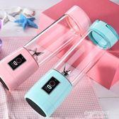 韓式創意檸檬杯可愛玻璃果汁杯便攜式電動榨汁杯迷你型充電榨汁機YYS  朵拉朵衣櫥