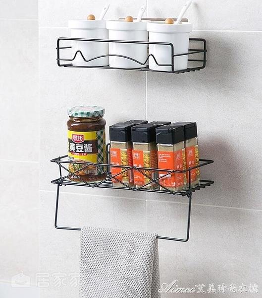 鐵藝廚房置物架壁掛調料架家用抹布瀝水掛架調味用品收納架 快速出貨