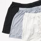 【碧多妮】男性純蠶絲中腰四角褲(D9002)-觸感細緻,透氣舒適