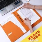 A4多功能文件夾資料夾銷售夾皮質經理夾簽約本墊板商務文件夾板硬殼文具a4寫字高檔 創意新品