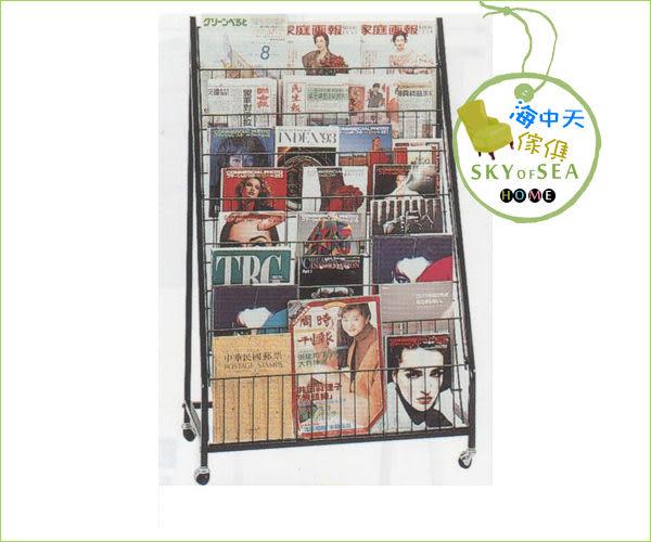 {{ 海中天休閒傢俱廣場 }}B10摩登時尚 居家特賣 DIY系列 383-05八層雜誌架