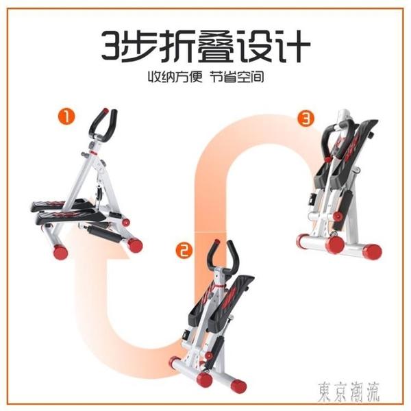 台灣現貨可自提室內健身運動踏步機家用訓練鍛煉折疊靜音機多功能機腳踏機健身器材 LJ5526