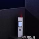 杜克測距儀小米LS-P激光筆電子尺微型紅外線安士測量儀迷你量房儀『koko時裝店』