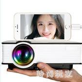 手機投影儀家用高清1080P無線wifi智能微型迷你led投影機 ZB569『時尚玩家』