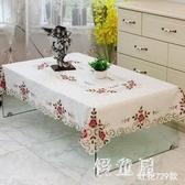 布藝繡花餐桌布 歐式田園餐桌布臺布正方形長方形客廳茶幾布 BT12884『優童屋』