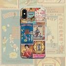 各品牌型號 手機殼訂製 iPhone×Samsung×OPPO×華為×小米 復古中國