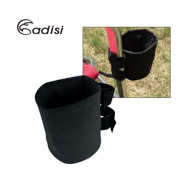 ADISI 飲料杯架 AS14169/城市綠洲專賣(露營桌椅配件.晴空椅.星空椅.導演椅適用)