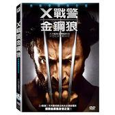 【漫威MARVEL 系列DVD  活動】X 戰警金鋼狼金鋼狼武士之戰雙碟版OS 小舖