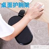 創意電腦手托架鍵盤滑鼠墊護腕托手腕墊子延長可旋轉臂托架手肘關節支架 夏季新品