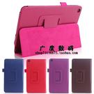 88柑仔店~華硕ASUS Zenpad 7.0 Z370C平板電腦保護套Z370外殼支架超薄皮套