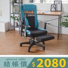 MIT台灣製 電腦椅 辦公椅 書桌椅 椅...