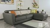 【歐雅居家】羅馬L型沙發 -進口貓抓布/ 沙發 / 布沙發 /三人沙發 / 獨立筒坐墊