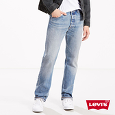 Levis 男款 上寬下窄 / 502 Taper 牛仔褲 / 淺藍洗舊 / 及踝款