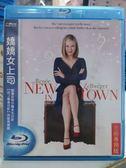 影音專賣店-Y12-009-正版藍光BD【嬌嬌女上司】-BJ單身日記-芮妮齊薇格
