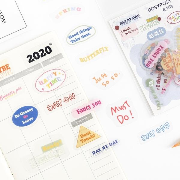 【BlueCat】萬物可搭花與詩貼紙包 (40入) 手帳 裝飾 貼紙 異形貼紙 透明貼紙 PET貼紙