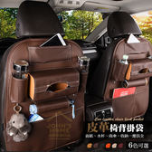 約翰家庭百貨》【Q460】汽車皮革椅背收納掛袋 加寬加長車後座置物袋 雜物儲物袋椅背袋 6色可選