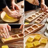 冰皮木質月餅模具家用不粘做綠豆糕南瓜餅卡通糕點立體烘焙模100g梗豆物語