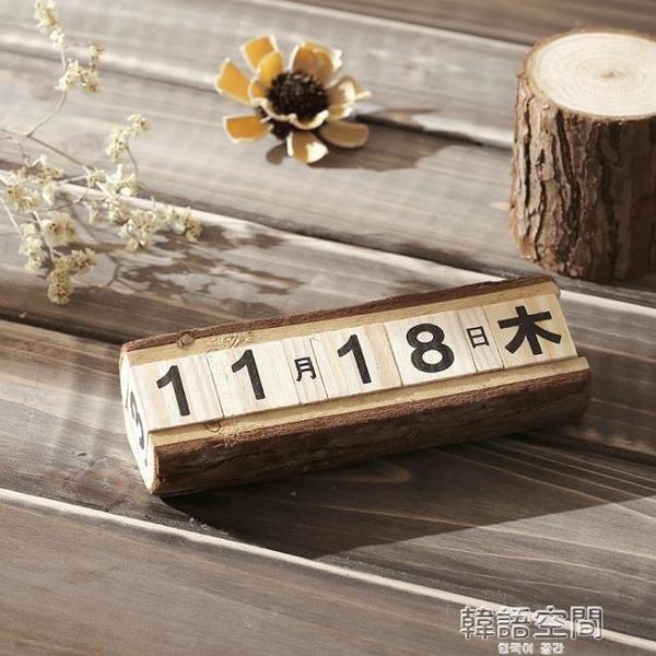 日歷日期牌數字小擺件年月復古創意ins木質木頭原木餐桌面裝飾品