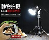 LED雙色光攝影燈 桌面拍照燈補光燈直播打光小型柔光燈靜物拍攝燈 JD4744【3C環球數位館】-TW
