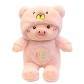 2020豬年吉祥物公仔小豬玩偶布娃娃毛絨玩具豬豬超萌生日禮物女生   圖拉斯3C百貨